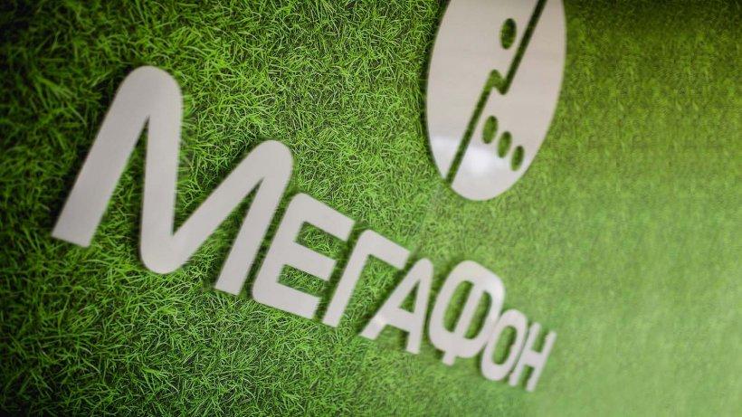 Мегафон принимает спасибо от сбербанка